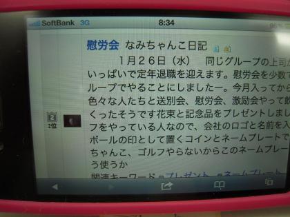 2011020101.jpg