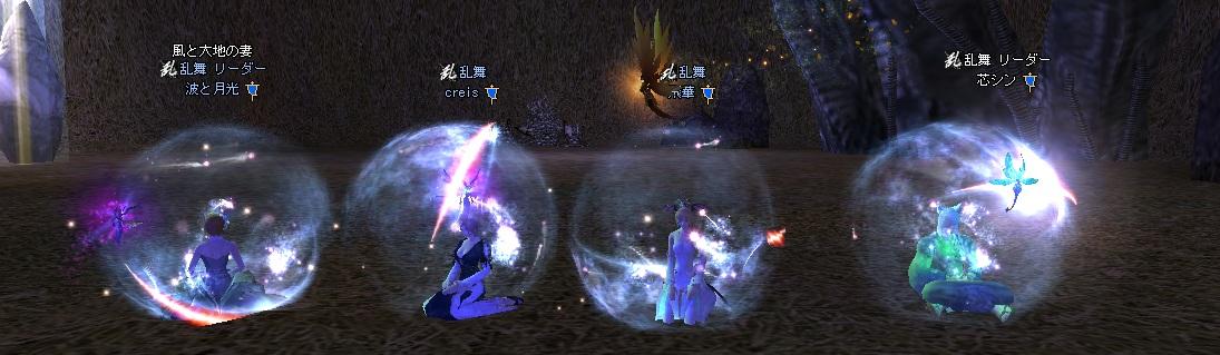 2011-07-22  るしぇるんサブ剣士転生7(D内で~