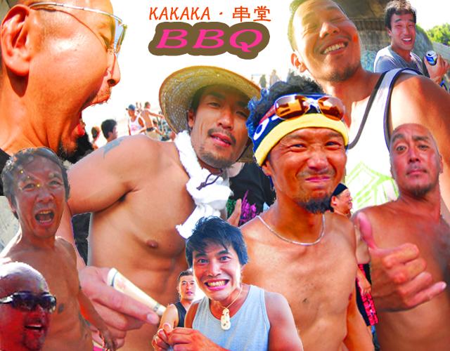 KAKAKA・串堂 BBQ