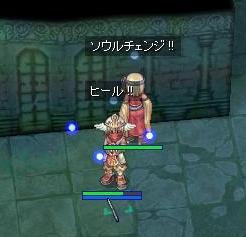 騎士団2incmp