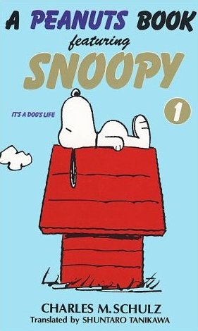 snoopy15-6.jpg