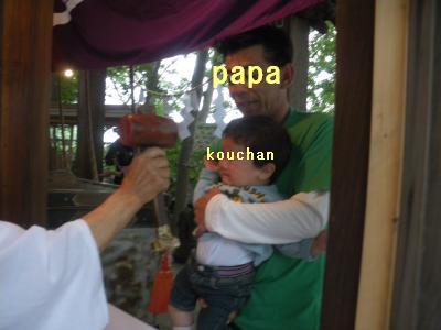 こうちゃんとパパ2