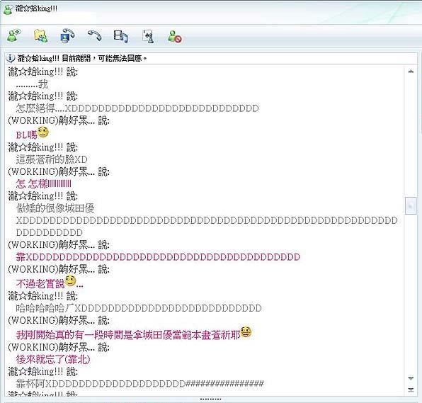 MSN1.jpg