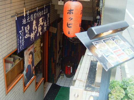 2010_0616画像0031