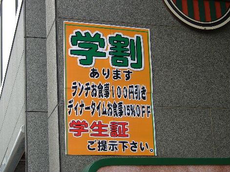 2010_0623画像0037