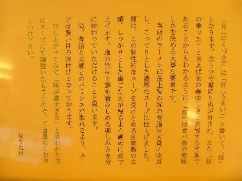 2010_0719画像0020