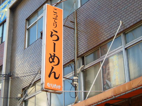 2010_0719画像0041