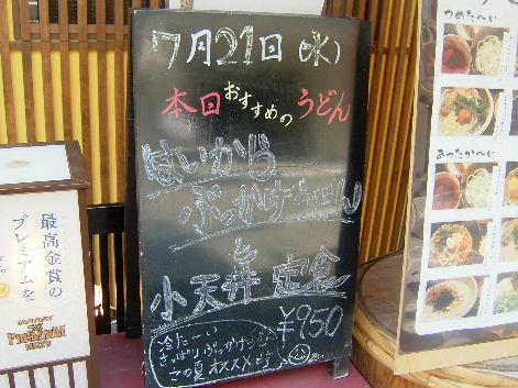 2010_0724画像0068