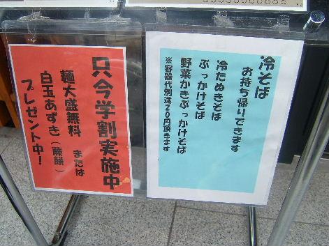 2010_0726画像0040