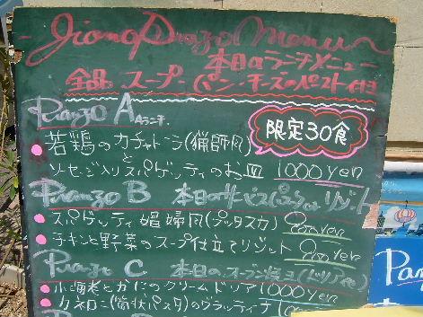 2010_0727画像0028
