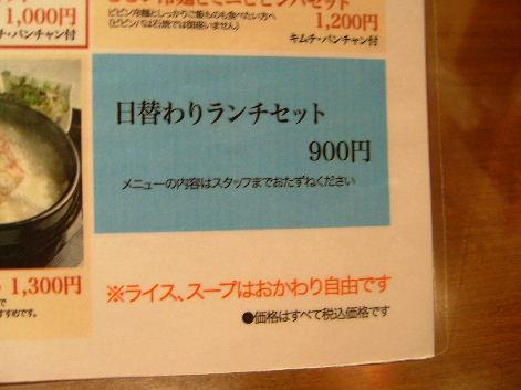 2010_0802画像0014
