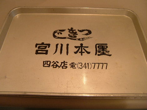 2010_0827画像0054