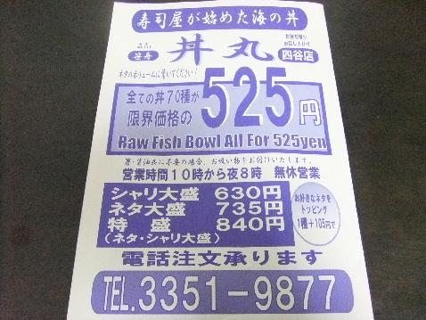 DSCF4589.jpg