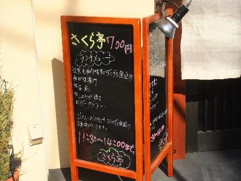 DSCF4910.jpg