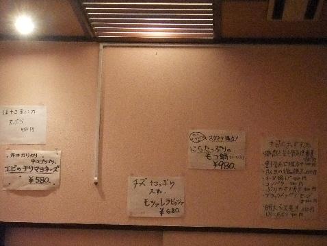 DSCF4925.jpg