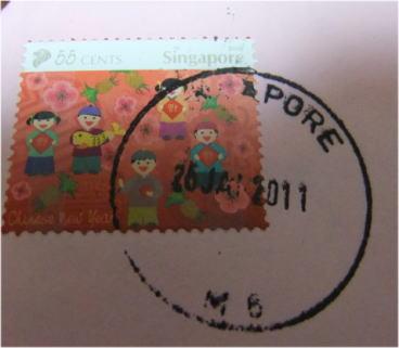 切手もかわいい