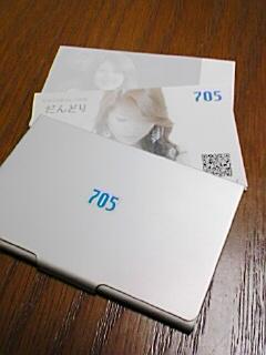 20070106163245