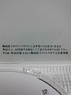 20070306011641