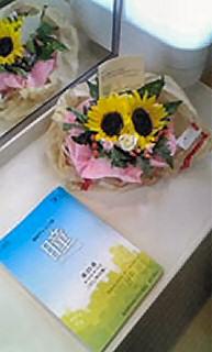 20080731a.jpg