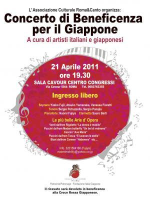 ROMA_concerto_it_1_convert_20110408165229.jpeg