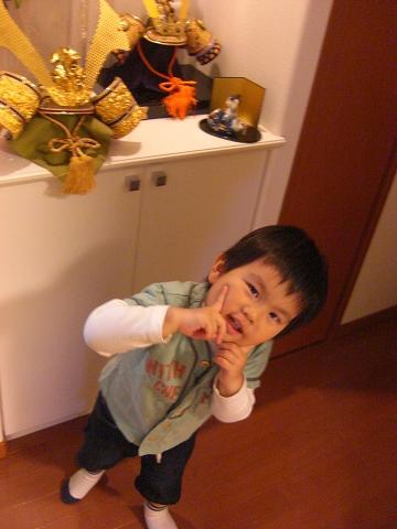 CIMG13911.jpg
