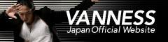 vanness公式サイト