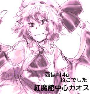 komike_convert_20081113053234.jpg