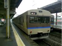 20090325111407