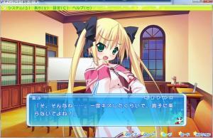 kurukuru_1_6.jpg
