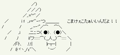 nyankoi001.jpg