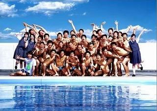 waterboysdvd.jpg