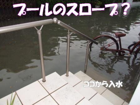 08kouzui (4)0000