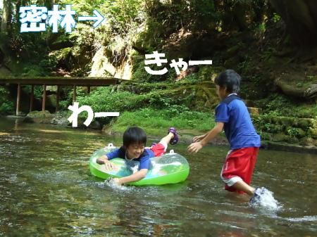 2008fukui (112)0001