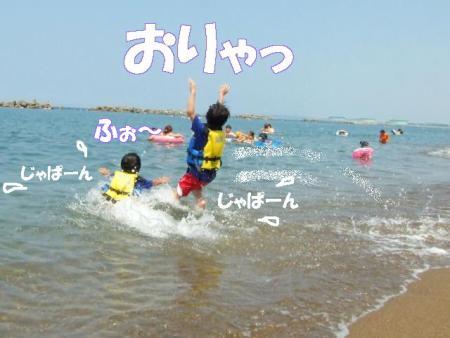 2008fukui (173)0000