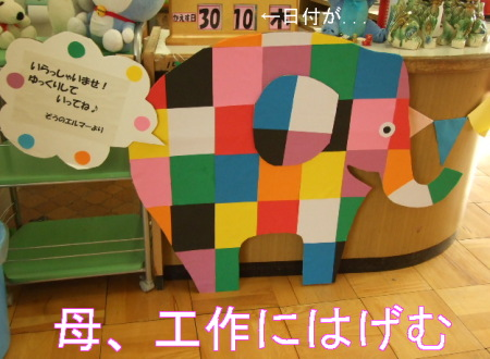 ki081101 (35)
