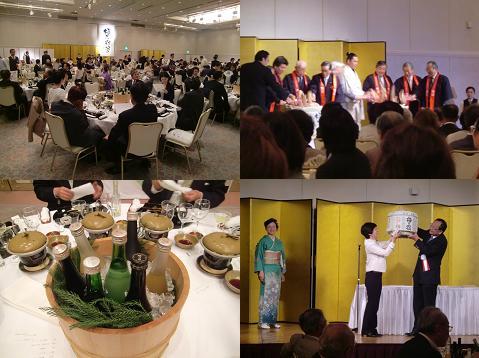SakaguraKai2011.jpg