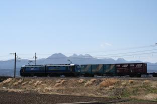 榛名山とEH200-1