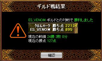 7 24 GV3
