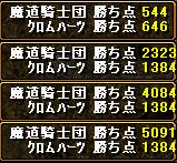 8 2 BIS GV3