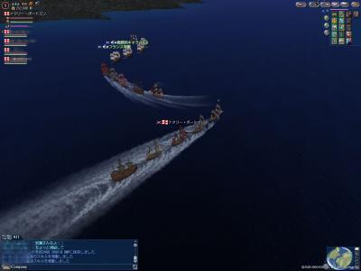 大海戦 小型戦