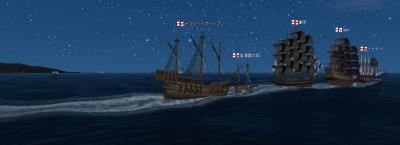 2009-06-20 トト艦隊