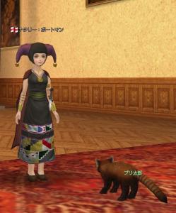 2009-06-24 不思議な洋服