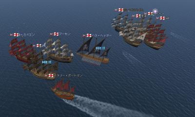 2009-06-28 大型船
