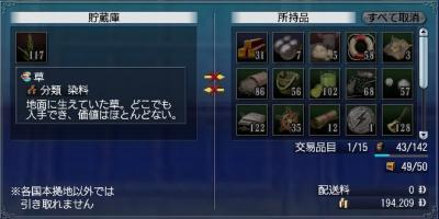 2009-07-01 草