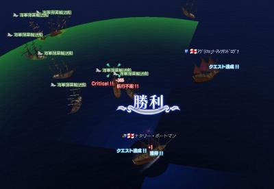2009-07-04 輸送船さん