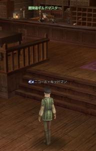 2009-07-04 ニコールちゃん