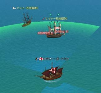 2009-07-14 海賊