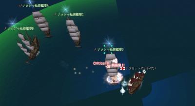 2009-07-14 海賊3