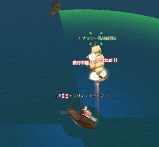 2009-07-14 海賊2
