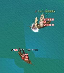2009-07-14 海賊4
